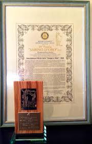 Premio Sabino d'Oro